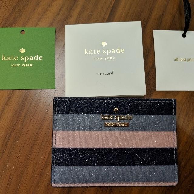kate spade new york(ケイトスペードニューヨーク)の新品 Kate Spade New York カードケース レディースのファッション小物(名刺入れ/定期入れ)の商品写真
