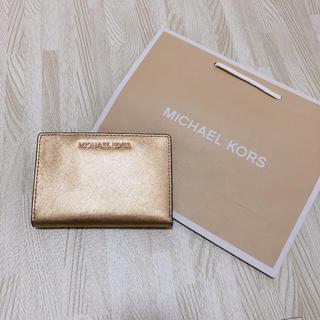マイケルコース(Michael Kors)の新品未使用 マイケルコース  Michael Kors 折りたたみ ゴールド(財布)