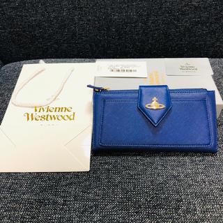 ヴィヴィアンウエストウッド(Vivienne Westwood)の新品未使用 Vivienne Westwood  長財布 青 66VV906(財布)