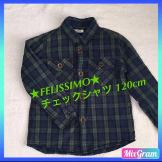 フェリシモ(FELISSIMO)の★FELISSIMO★ フェリシモ  チェックシャツ 120cm(Tシャツ/カットソー)