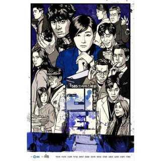 韓国ドラマ リターン Blu-ray版 全34話(TVドラマ)