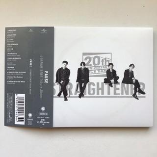 ストレイテナー トリビュートアルバム<初回限定盤>(ポップス/ロック(邦楽))