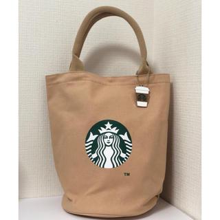 スターバックスコーヒー(Starbucks Coffee)の新品!スターバックスコーヒーカップ形トートバッグモカ(トートバッグ)