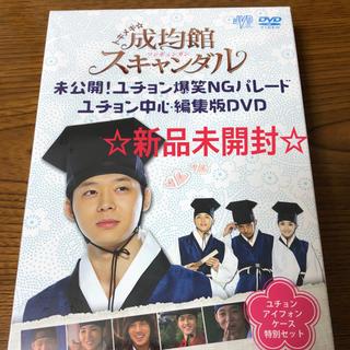 ジェイワイジェイ(JYJ)のユチョン主演 トキメキ☆成均館スキャンダル(TVドラマ)