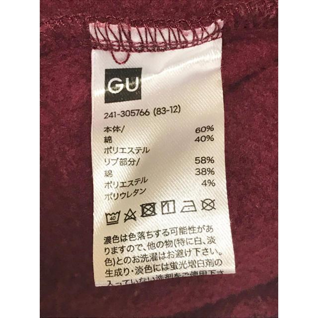 GU(ジーユー)のGU パーカー レディースのトップス(パーカー)の商品写真