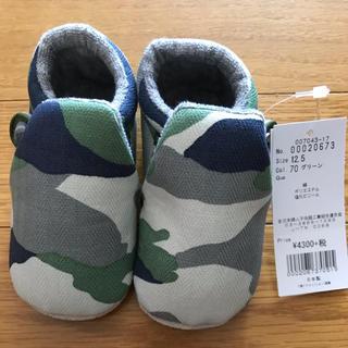 ハッカキッズ(hakka kids)の新品 hakka kids 靴 ベビーシューズ  シューズ 12.5(スニーカー)