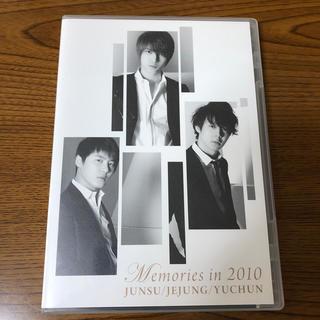 ジェイワイジェイ(JYJ)のJYJ Memories in 2010(K-POP/アジア)