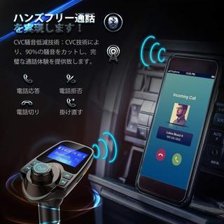 FMトランスミッター  Bluetooth対応320(車内アクセサリ)