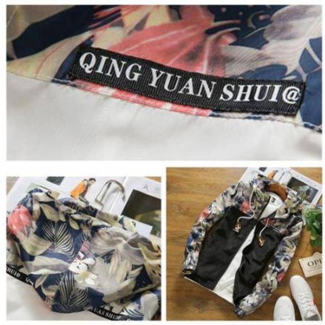 マウンテンパーカー 迷彩花柄 ジャケット ブラック XL メンズのジャケット/アウター(マウンテンパーカー)の商品写真