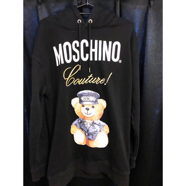 MOSCHINO(モスキーノ)のモスキーノ パーカー レディースのトップス(パーカー)の商品写真