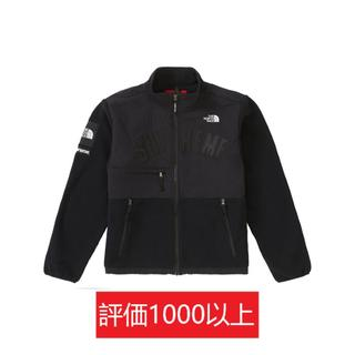 シュプリーム(Supreme)のTNF Arc Logo Denali Fleece Jacket 黒L(その他)