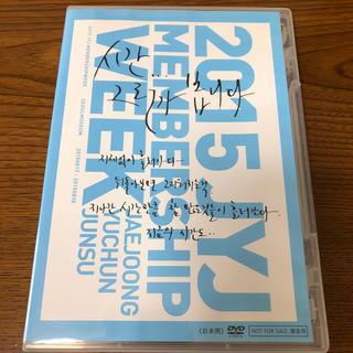 ジェイワイジェイ(JYJ)の2015 JYJ MEMBERSHIP WEEK(K-POP/アジア)