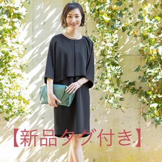 スタイルデリ(STYLE DELI)の  【STYLE DELI DRESS】羽織り付きブラックOPセットアップ(セット/コーデ)