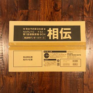 シュウエイシャ(集英社)のNARUTO -ナルト- 第1話複製原稿BOX 相伝(イラスト集/原画集)