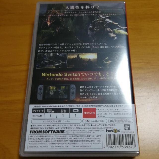 Nintendo Switch(ニンテンドースイッチ)のSwitch版 ダークソウル エンタメ/ホビーのテレビゲーム(携帯用ゲームソフト)の商品写真
