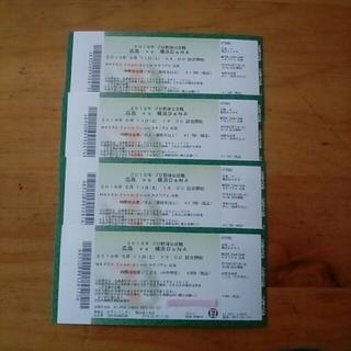 カープチケット 5月11日 内野自由席 大人3  子供1(野球)
