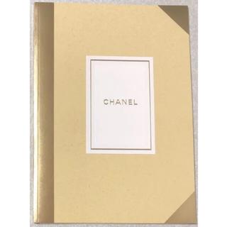 シャネル(CHANEL)のCHANEL 時計 & ジュエリー カタログ(ファッション)