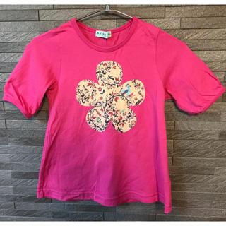 ハッカキッズ(hakka kids)のハッカキッズ  120 Tシャツ 送料込み(Tシャツ/カットソー)