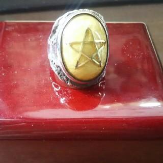 アレックスストリーター 2011年限定 パールホワイト 15号 (リング(指輪))