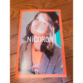 ニコル(NICOLE)の藤田ニコル カタログ(女性タレント)