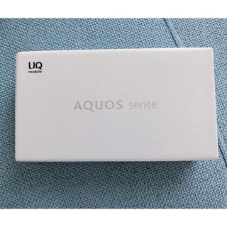 新品!AQUOS sense シルキーホワイト(スマートフォン本体)