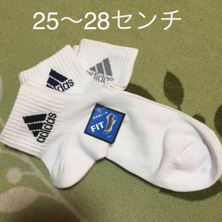 アディダス(adidas)のadidas ソックス  25〜28センチ  3足セット(ソックス)