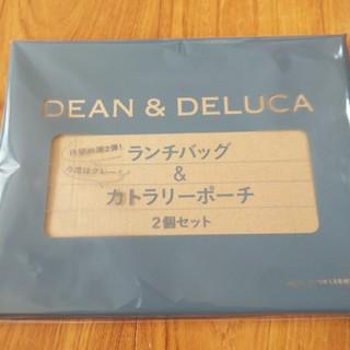 ディーンアンドデルーカ(DEAN & DELUCA)の新品未使用☆ディーン&デルーカランチバッグとカトラリーポーチ(弁当用品)