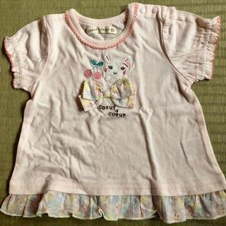 クーラクール(coeur a coeur)のクーラクール  半袖 80(Tシャツ)