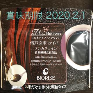 ビオライズブラウン ダイエットブラウン ノンカフェインティー ディカフェコーヒー(健康茶)