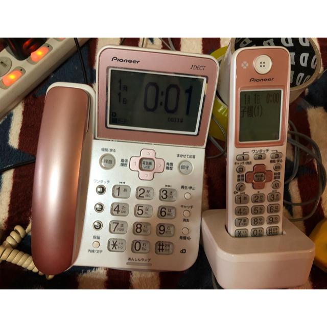電話機 スマホ/家電/カメラの生活家電(その他 )の商品写真