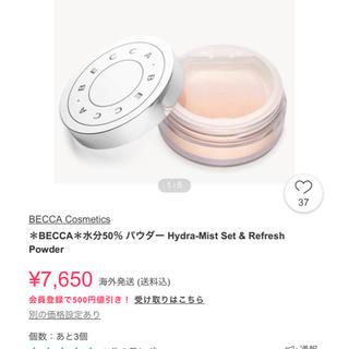 セフォラ(Sephora)のBECCA フェイスパウダー(フェイスパウダー)