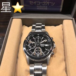 セイコー(SEIKO)の10000→7500‼️SEIKO黒クロノ100m防水‼️(腕時計(アナログ))