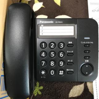 パナソニック(Panasonic)の電話機 Panasonic VE-F04 (その他 )