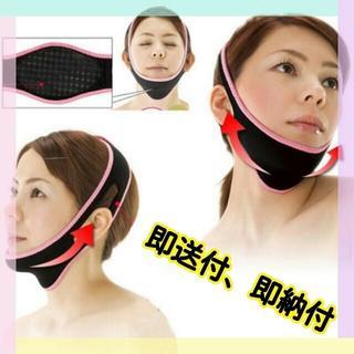 リフトアップベルト マスク  小顔矯正ベルト  小顔マスク  即送付ダイエット(エクササイズ用品)