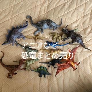 アニア 恐竜 まとめ売り フィギュア