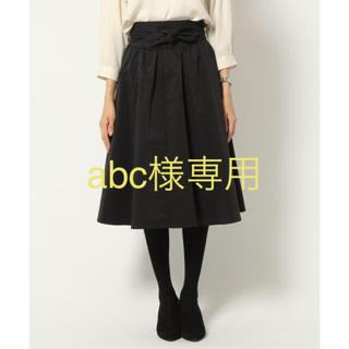 バビロン(BABYLONE)のBABYLONE バビロン☆サッシュリボンベルトスカート☆36 黒 美品(ひざ丈スカート)
