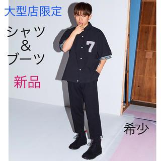 ジーユー(GU)の新品 GU ❤️ STUDIO SEVEN オープンカラービッグシャツ&ブーツ(シャツ)