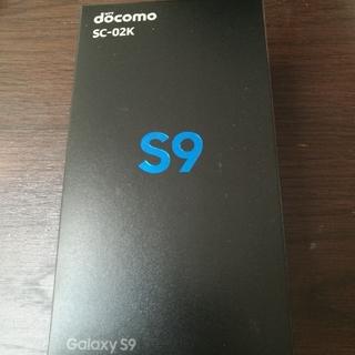 エヌティティドコモ(NTTdocomo)の未使用新品 docomo Galaxy S9 SC-02K チタニウムグレー(スマートフォン本体)