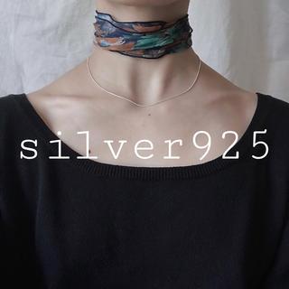 アメリヴィンテージ(Ameri VINTAGE)の再入荷 snake chain necklace silver925(ネックレス)
