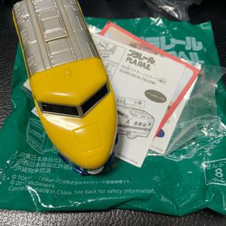 タカラトミー(Takara Tomy)のハッピーセット プラレール ドクターイエロー T3編成(電車のおもちゃ/車)