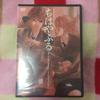 コウダンシャ(講談社)の新品未開封 ちはやふる 22巻限定 DVD(アニメ)