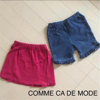 4745bff83416b コムサデモード(COMME CA DU MODE)のコムサデモード♡80〜90 スカート パンツ セット