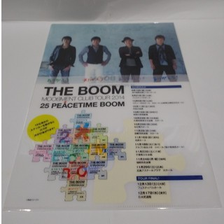 THE BOOM クリアファイル(クリアファイル)