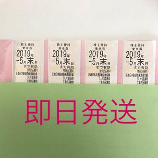 キンテツヒャッカテン(近鉄百貨店)の近鉄株主優待乗車券 4枚セット(鉄道乗車券)