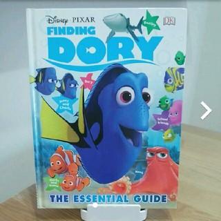 ディズニー(Disney)のFINDING DORY THE ESSENTIAL GUIDE 英語絵本(洋書)