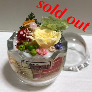 たまごカップ型✿フルーツケーキ✿アロマワックスサシェ (アロマ/キャンドル)