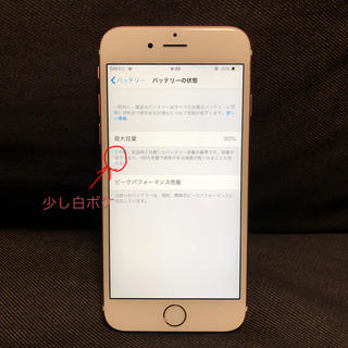 アイフォーン(iPhone)のiPhone6s 16G SIMフリー  Rose Gold(スマートフォン本体)