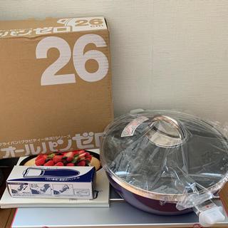 アサヒケイキンゾク(アサヒ軽金属)のオールパンゼロ26 アサヒ軽金属  ぶどう色(鍋/フライパン)