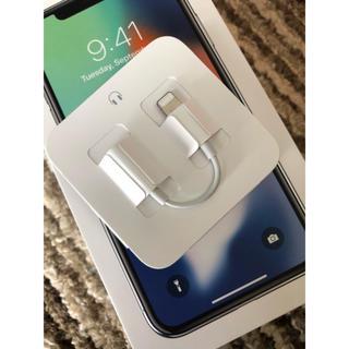 アップル(Apple)の変換アダプタ(変圧器/アダプター)