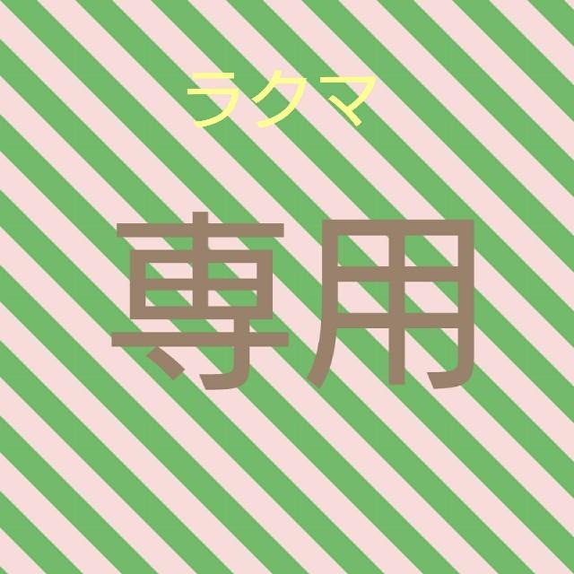 marioさま エンタメ/ホビーの雑誌(ニュース/総合)の商品写真
